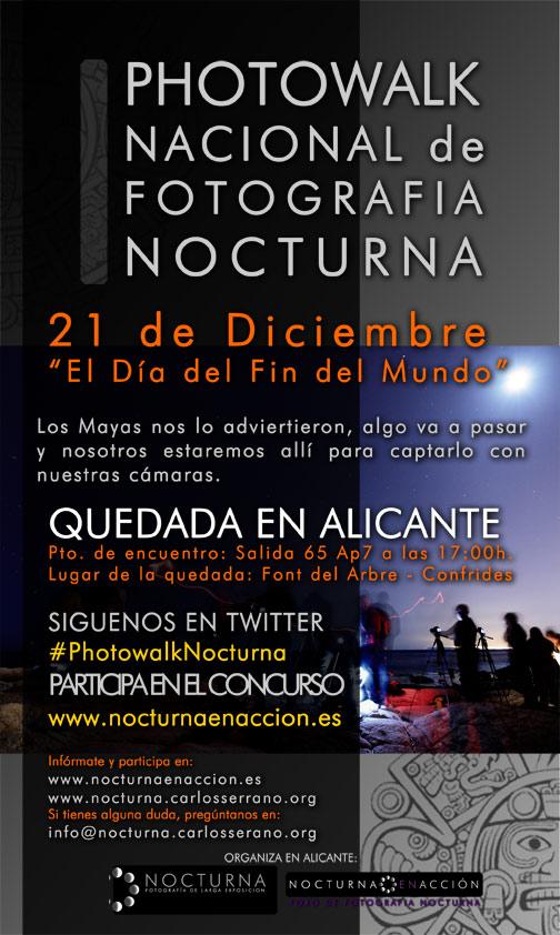Photowalk nocturno en Madrid el 21 de diciembre 6