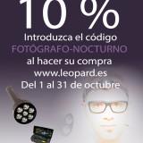 Descuento en Linternas Led Lenser en Leopard.es